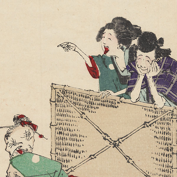 The 47 Ronin, Act 6: Old Woman Kneeling by a Screen by Yoshitoshi (1839 - 1892)