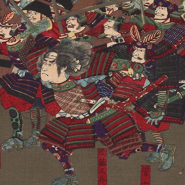 The Great Battle of Shizugatake from the Taikoki, 1883 by Toyonobu (1859 - 1886)