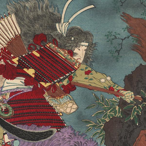The Great Battle of Kurikaradani, 1884 by Toyonobu (1859 - 1886)