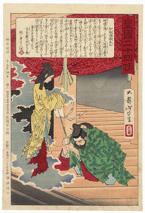 Lord Wake no Kiyomaro Receiving Oracles from the Deity at Usa Hachiman Shrine, 1881 by Yoshitoshi (1839 - 1892)