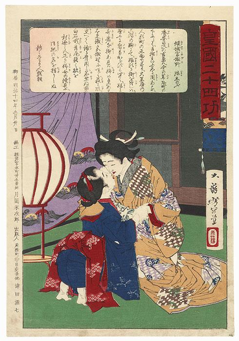 The Courtesan Miyagino and Her Sister Shinobu Meet and Plot to Avenge Their Father, 1881 by Yoshitoshi (1839 - 1892)