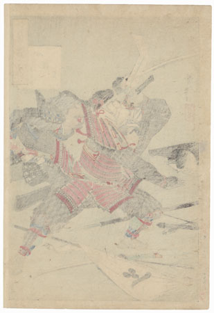 The Moon's Inner Vision  by Yoshitoshi (1839 - 1892)