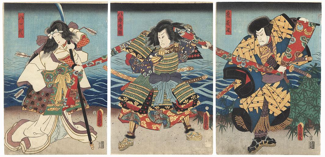 Struggling over a Banner, 1854 by Toyokuni III/Kunisada (1786 - 1864)