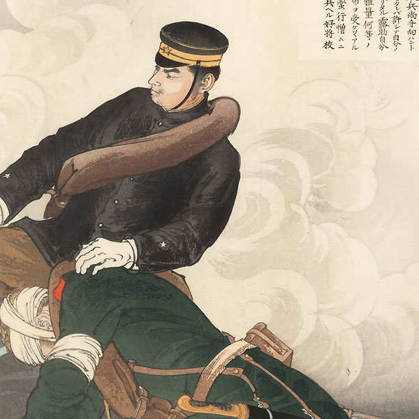 Infantry Second Lieutenant Ueda Kan, 1904 by Toshihide (1863 - 1925)