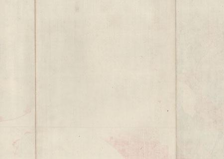 The Occupation of Kinshu Castle (Jinzhoucheng), 1894 by Kokunimasa (1874 - 1944)