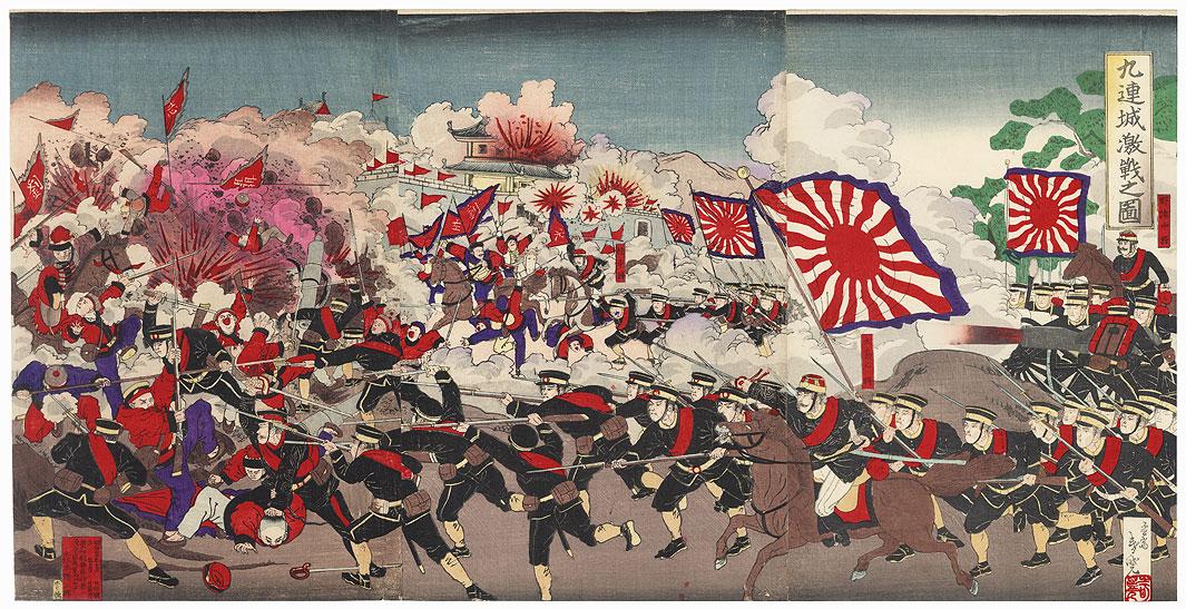 Attack outside a Fortress, 1894 by Meiji era artist (not read)