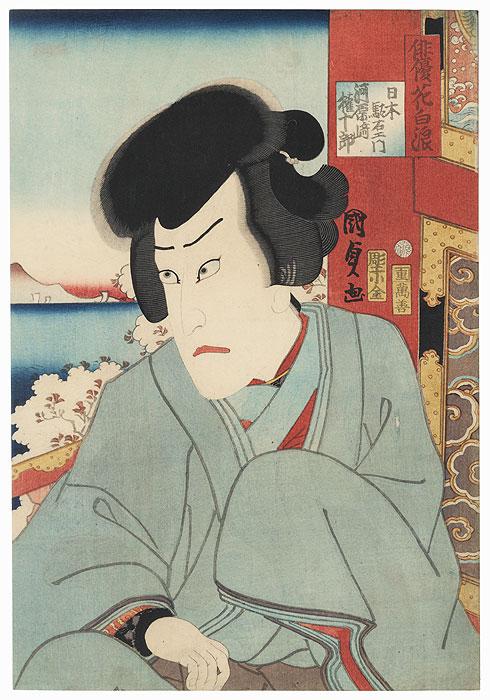 Worried Man at a Temple by Kunisada II (1823 - 1880)