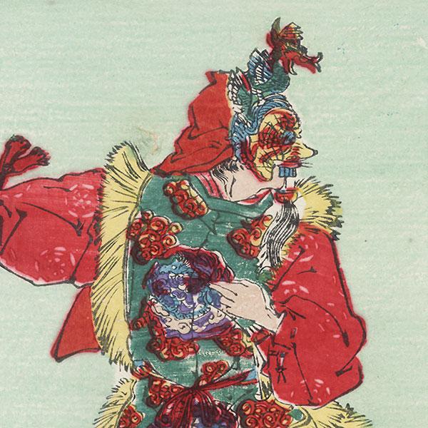 Offered in the Fuji Arts Clearance - only $24.99! by Ogata Koichi (Meiji era)
