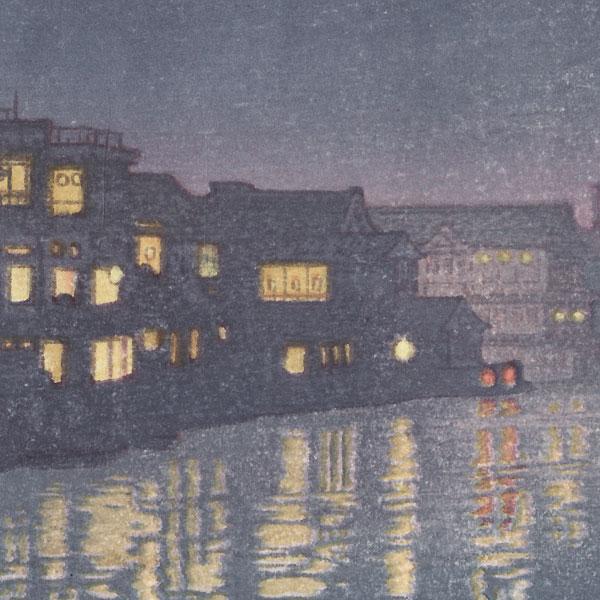 From the Ryogoku Bridge, 1939 by Toshi Yoshida (1911 - 1995)