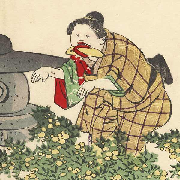 The Garden Scene from Kagamiyama by Yoshitoshi (1839 - 1892)