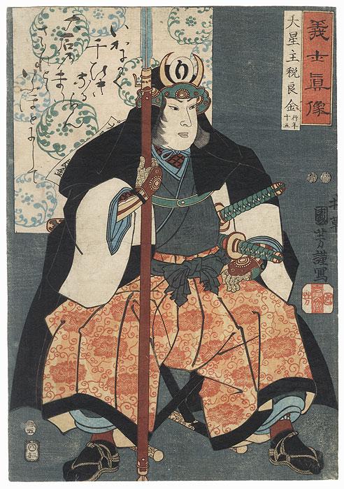 Oboshi Chikara Yoshikane by Kuniyoshi (1797 - 1861)