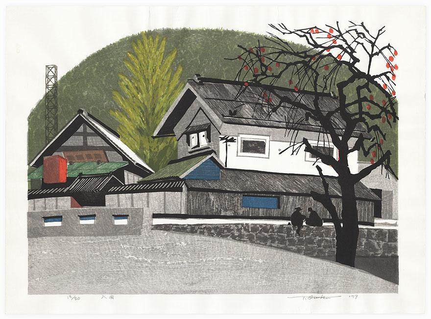 Entrance, 1979 by Tadashi Osaka (born 1937)