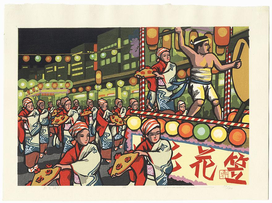 Hanagasa Odori Festival in Yamagata Prefecture by Masao Ido (1945 - 2016)