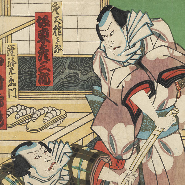 Arguing over a Sword, 1864 by Kunisada II (1823 - 1880)