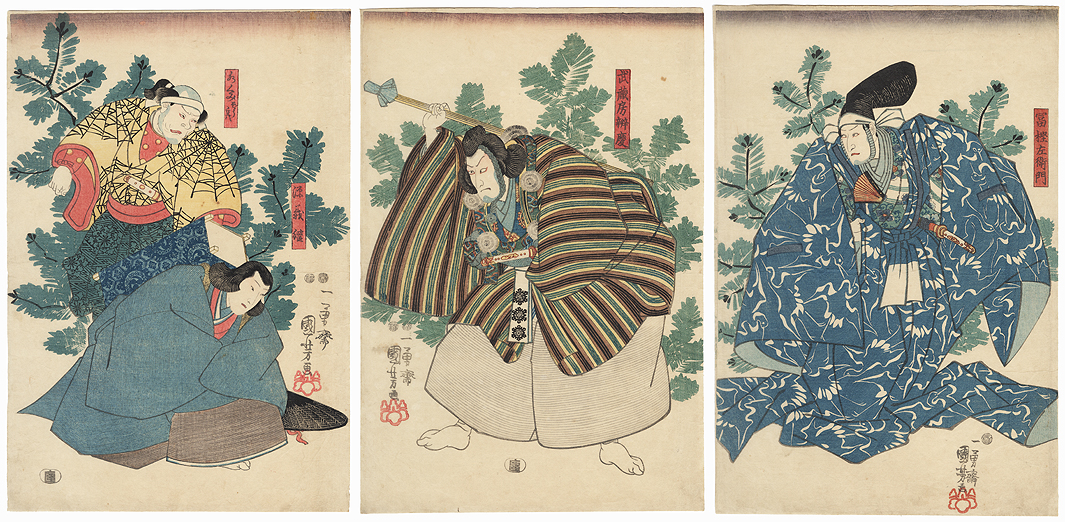 The Subscription List, 1843 - 1846 by Kuniyoshi (1797 - 1861)