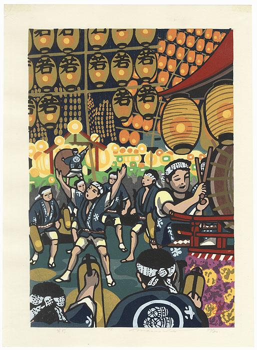 Kanto Festival in Akita Prefeture by Masao Ido (1945 - 2016)