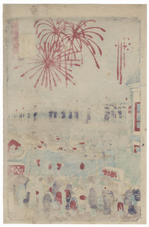 Fireworks at Ryogoku, 1886 by Kunitoshi (1847 - 1899)