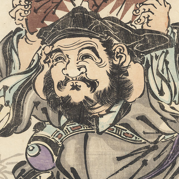 Lucky God Daikoku by Kyosai (1831 - 1889)
