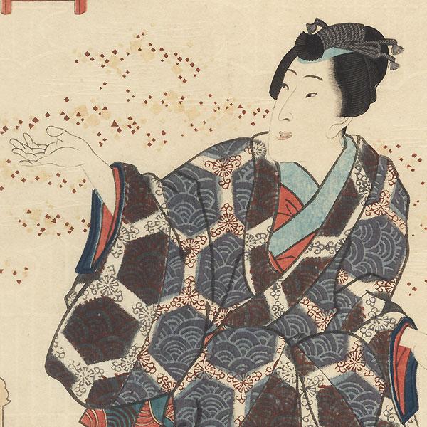 Niou no miya, Chapter 42, 1859 by Toyokuni III/Kunisada (1786 - 1864)