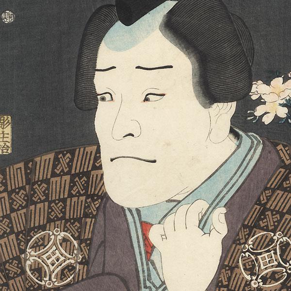 Nakamura Kantaro as Higami Kyuroku by Kunisada II (1823 - 1880)