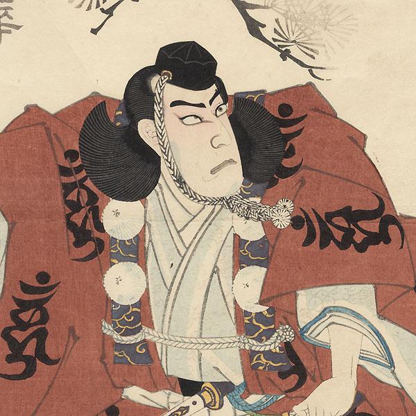 The Subscription List, 1895 by Kunisada III (1848 - 1920)