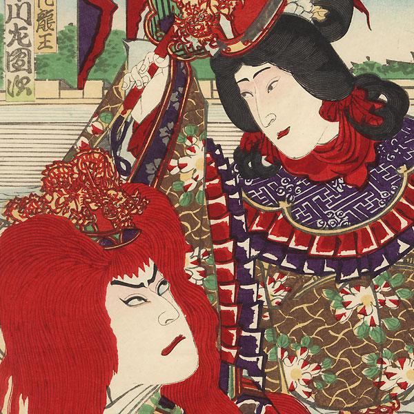 Dragon Princess, 1890 by Kunichika (1835 - 1900)