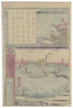Kusatsu in Omi province: Panorama of the Eight Views of Omi by Utagawa Shigekiyo (active circa 1860 - 1890)