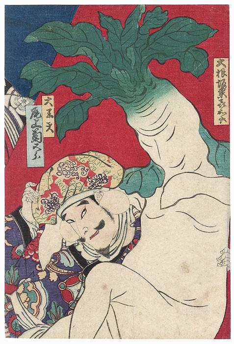 Radish Figure by Meiji era artist (unsigned)