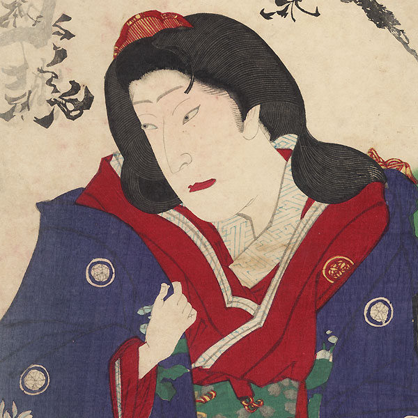 Elderly Samurai, Beauty, and Cockatoo by Kunichika (1835 - 1900)