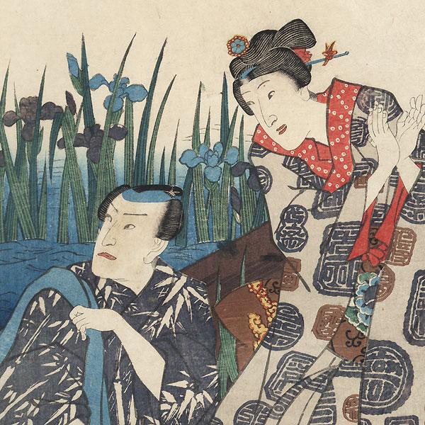 Popularity Contest of Young Lavender Plants, 1854 by Toyokuni III/Kunisada (1786 - 1864)