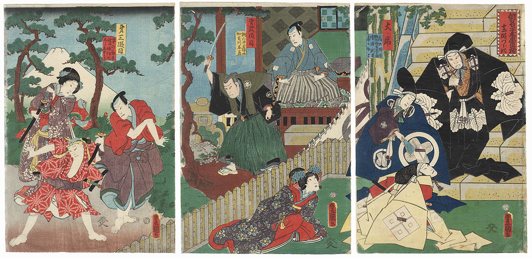 Twelve Continuous Acts of The Storehouse of Loyal Retainers: Acts 1, 2, and 3, 1860 by Toyokuni III/Kunisada (1786 - 1864)