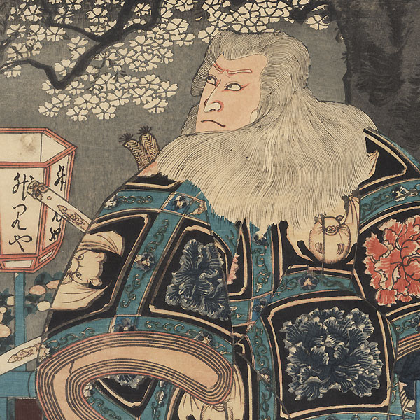 Sukeroku, Agemaki, and Ikyu in the Yoshiwara, 1850 by Kuniyoshi (1797 - 1861)