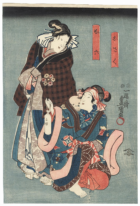 Iwai Kumesaburo III as Both Osaku and Oroku, 1850 by Toyokuni III/Kunisada (1786 - 1864)