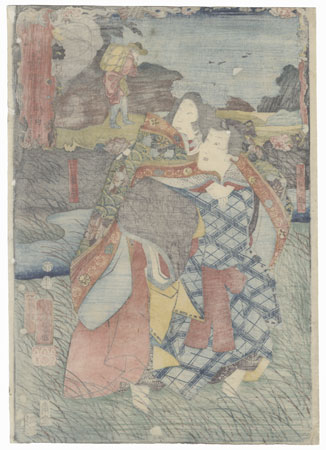 Zhong You: Bando Shuka I as Lady Nijo and Iwai Kumesaburo III as Narihira, 1854 by Kuniyoshi (1797 - 1861)