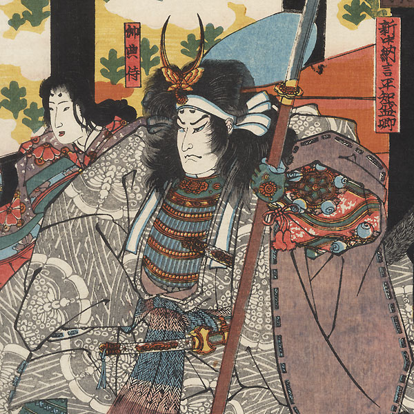 Mitsutoki Reporting to Tomomori at the Battle of Dan-no-ura, circa 1842 - 1843 by Kuniyoshi (1797 - 1861)