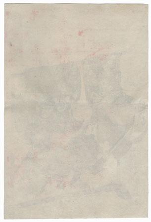 The Lay Priest Ryuen, Uramatsu Kihei Hidenao by Kuniyoshi (1797 - 1861)