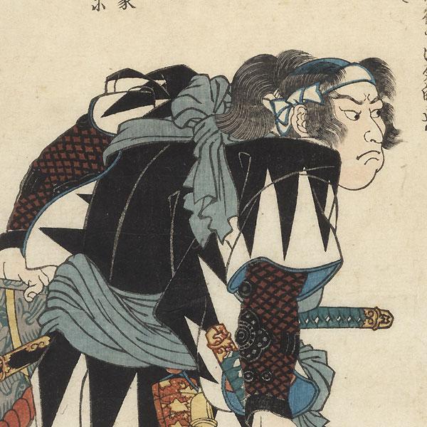 Kurahashi Zensuke Takeyuki by Kuniyoshi (1797 - 1861)