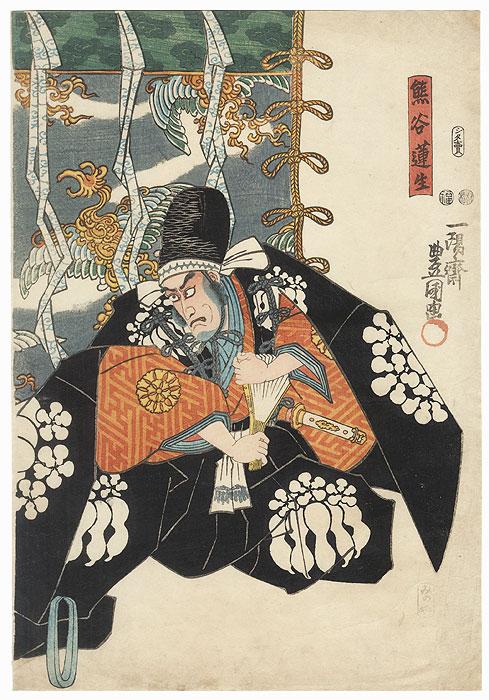 Ichikawa Ebizo V as Kumagai Rensei, 1850 by Toyokuni III/Kunisada (1786 - 1864)