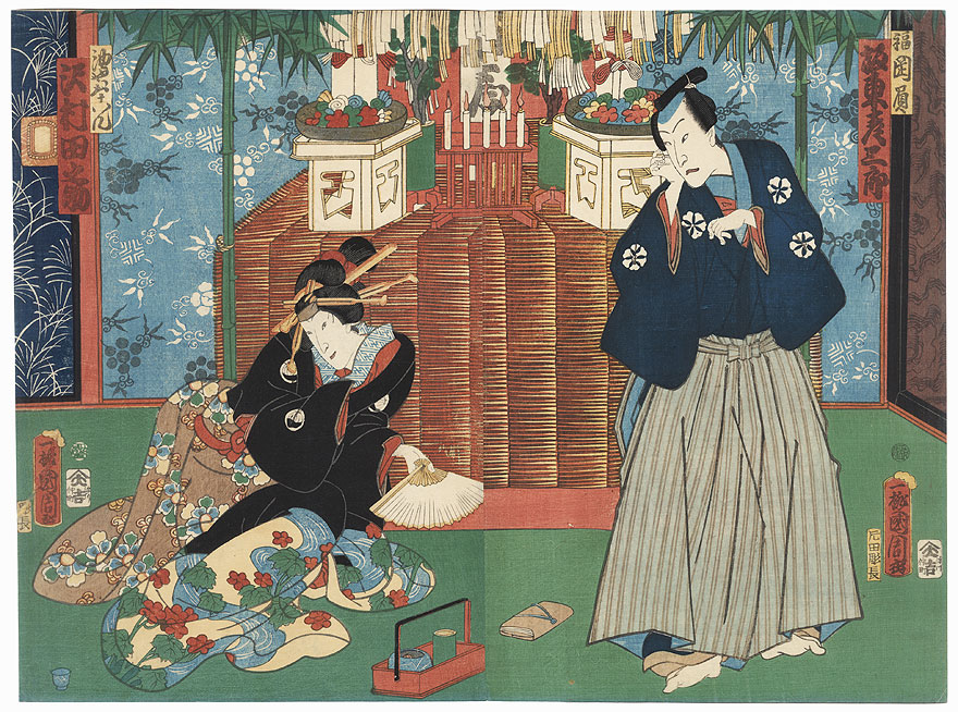 Couple in Front of a Household Shrine, 1863 by Toyokuni III/Kunisada (1786 - 1864)