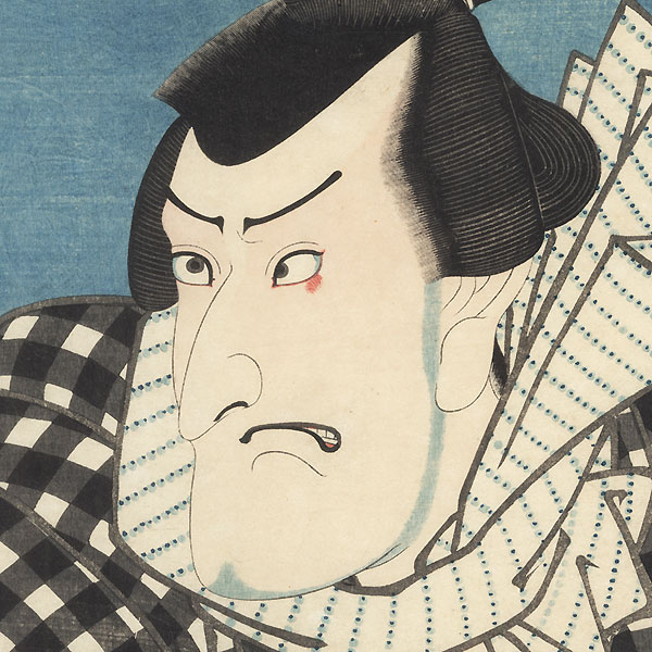 Matsumoto Kinsho I, circa 1848 by Toyokuni III/Kunisada (1786 - 1864)