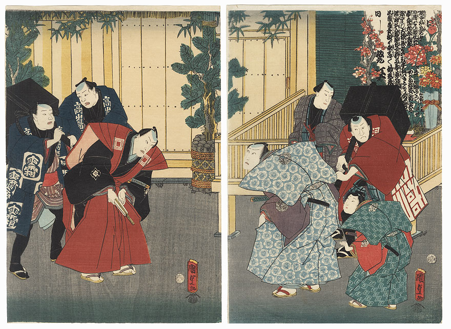 New Year Gate Pines with Young Needles of Intense Color, Good Fortune at the Beginning of the Year, 1859 by Kunisada II (1823 - 1880)