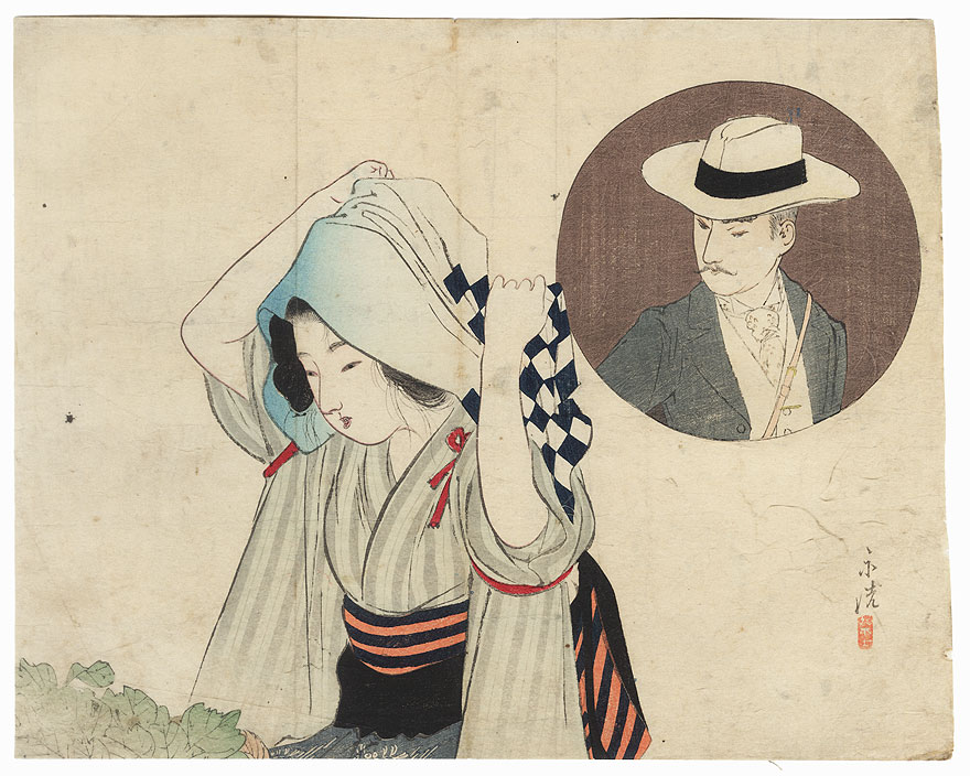 Offered in the Fuji Arts Clearance - only $24.99! by Tomioka Eisen (1864 - 1905)