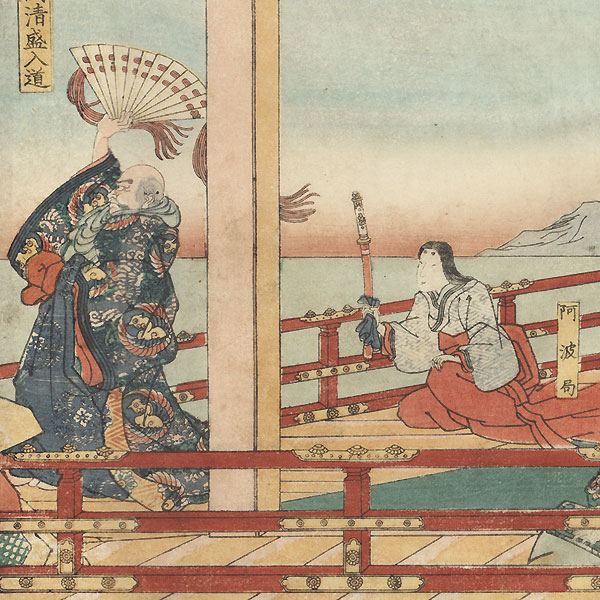Taira no Kiyomori Gesturing to the Sun to Stand Still, 1842 - 1843 by Kuniyoshi (1797 - 1861)