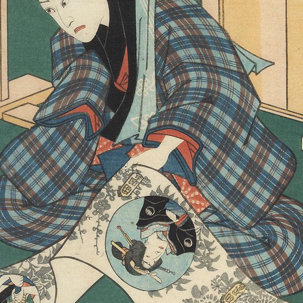Your Favorites on the Third Floor Looking at a Curtain, 1861 by Toyokuni III/Kunisada (1786 - 1864)