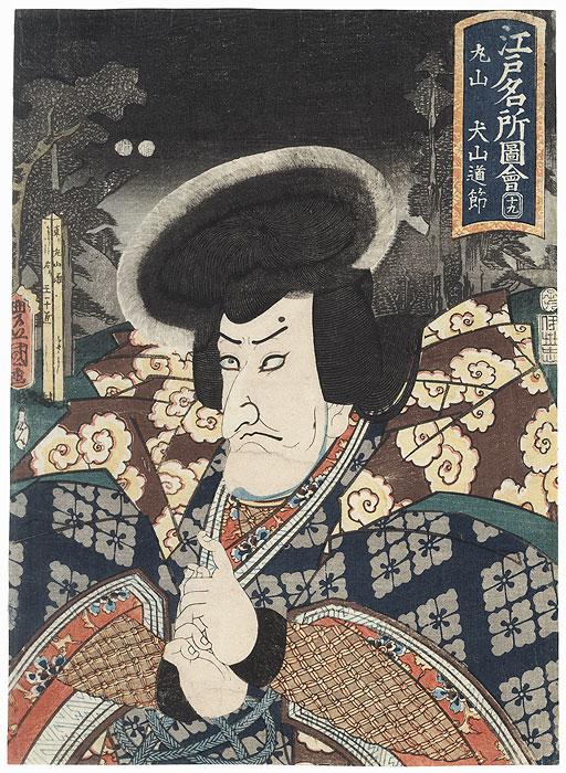 Maruyama: Matsumoto Koshiro V as Inuyama Dosetsu, 1852 by Toyokuni III/Kunisada (1786 - 1864)