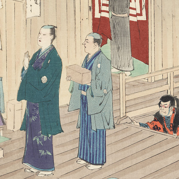 Praying to the Otsu Inari Shrine (Otsu Inari) by Ginko (active 1874 - 1897)