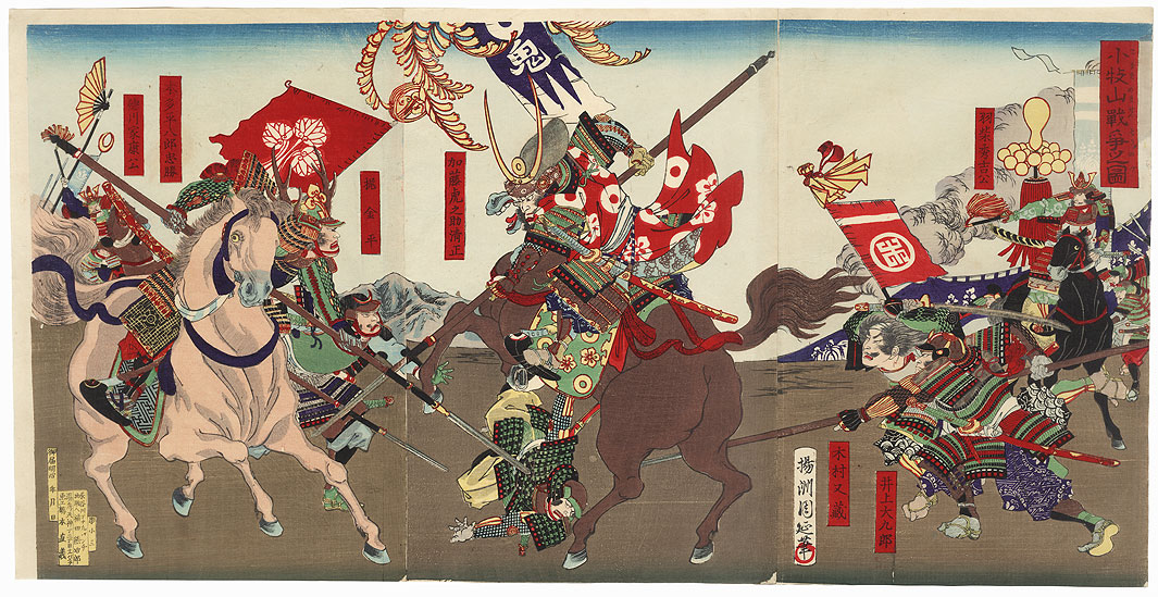 Mt. Komaki War by Chikanobu (1838 - 1912)
