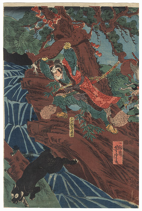 Samurai Chasing a Bear and Throwing a Deer by Yoshitora (active circa 1840 - 1880)