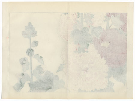 Hollyhock by Tanigami Konan (1879 - 1928)