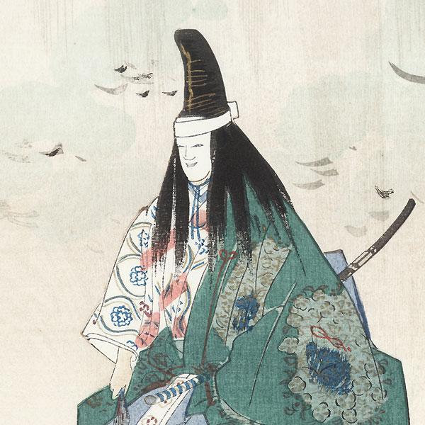 Tomoakira by Tsukioka Kogyo (1869 - 1927)